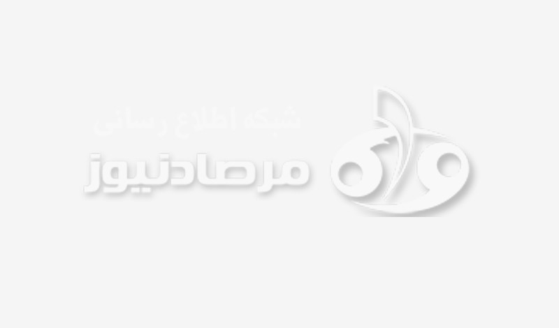 سفر رییس مجلس و وزیر نیرو به کرمانشاه