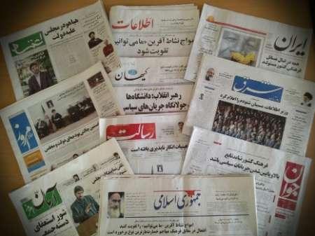 80946684 5304696  آماری غیر واقعی در نشریات کرمانشاه
