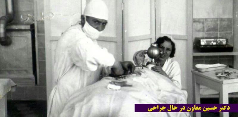 دکتر حسین معاون