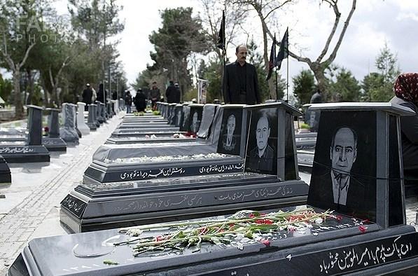 تخلف «میلیاردی» سازمان آرامستانهای کرمانشاه