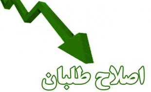 اقدام ناشایست رسانه های اصلاح طلب و دعوا برای جایگزینی هاشمی در روز رحلت