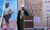 5 تالیف از آثار استاد بسیجی حجت الاسلام مهری رونمایی شد