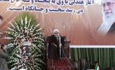 همه مترصد باشند مرگ در کمین است/ آیت الله رفسنجانی عاشق رهبری بود