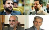 """پشت پرده واگذاری پالایشگاه کرمانشاه """"رانت خواری"""" است/ تنها سرمایه مردم را متری ۵۰ هزارتومان فروختند"""