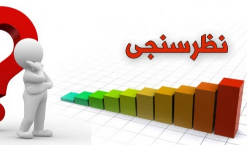 به عملکرد دولت تدبیر و امید در کرمانشاه نمره بدهید