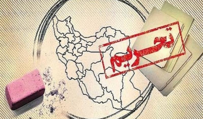 آمریکا تحریمهای جدیدی علیه صنایع فلزات و تسلیحات متعارف ایران وضع میکند