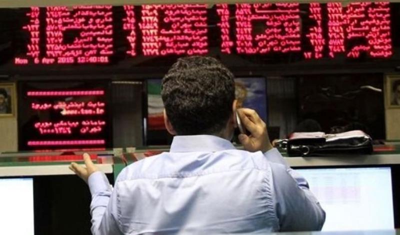 حجم معاملات بازار سرمایه کرمانشاه در آذرماه حدود ۴ هزار میلیارد تومان بوده است/ صدور بیش از ۴۰ هزار کد بورسی جدید