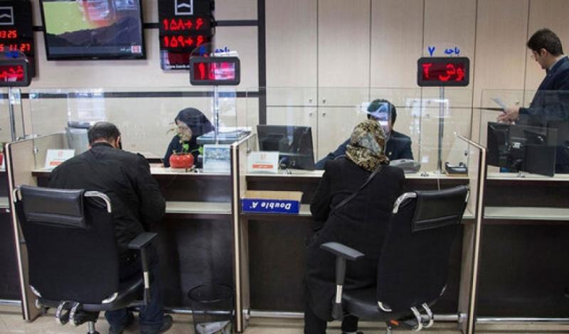 تهدیدات بانکها درسایه بی توجهی مسئولین
