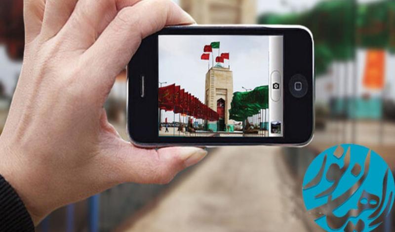 افتتاحیه راهیان نور مجازی دانش آموزی در سرپلذهاب