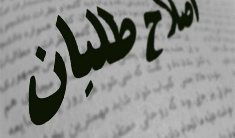 بالاگرفتن دعوای اصلاح طلبان بر سر نخواستن حسن روحانی/ حمله به پدرخوانده به خاطر فرار از پذیرش مسئولیت شکست