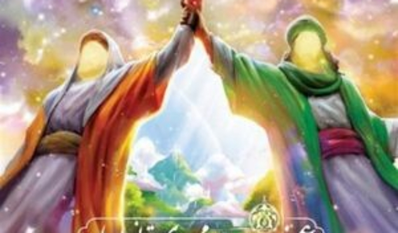 تبعات رویگردانی از پیام غدیر در بیان امام کاظم(ع)