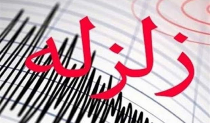 زلزله شهرستانهای غربی کرمانشاه را لرزاند