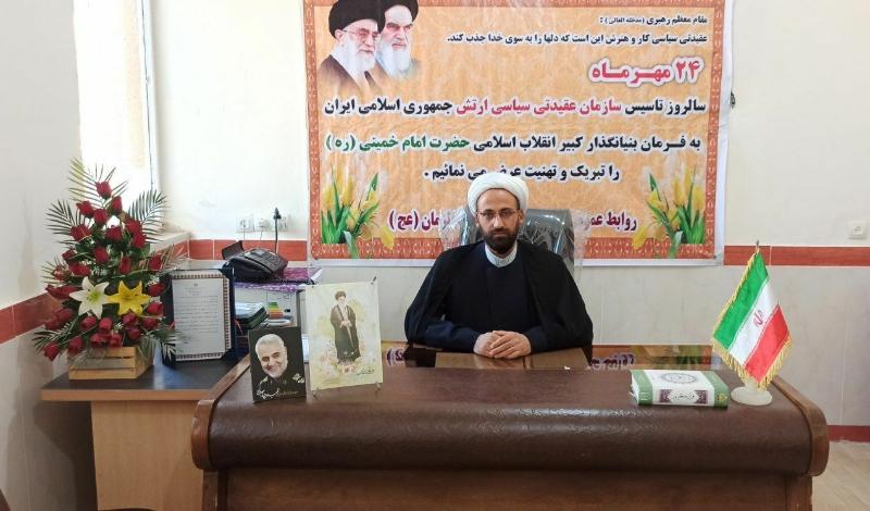 سازمان عقیدتی سیاسی ارتش در راستای پیشبرد اهداف اسلامی گام برمی دارد