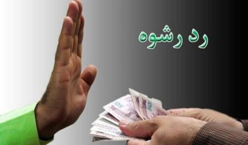 رد رشوه 400 میلیون ریالی توسط ماموران پلیس فتا کرمانشاه