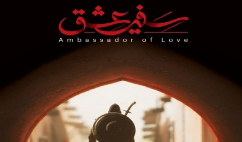 صدای ماندگار سفیر عشق با حضور اساتید دوبلاژ ایران+ویدیو منتشر نشده از محیط بازی