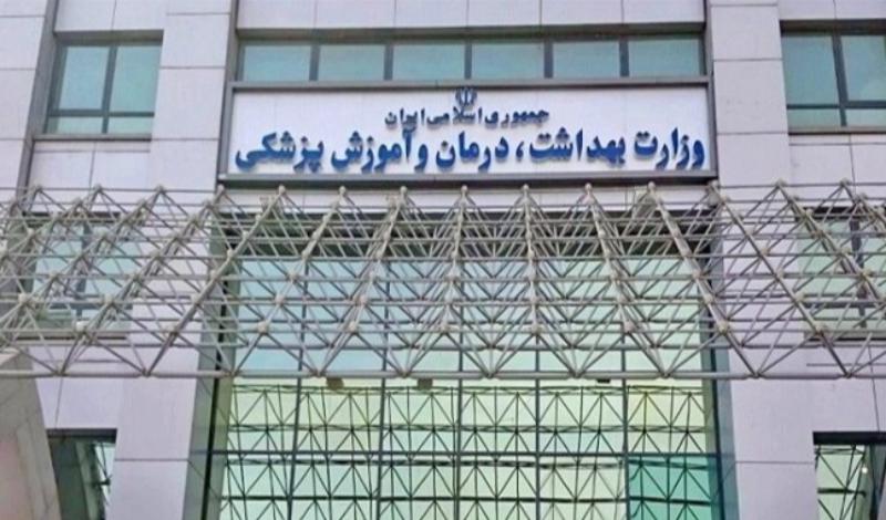 حواشی در وزارت بهداشت در آستانه اجرای محدودیت های 2 هفته ای/ آقای روحانی این هم مدیریت شما!