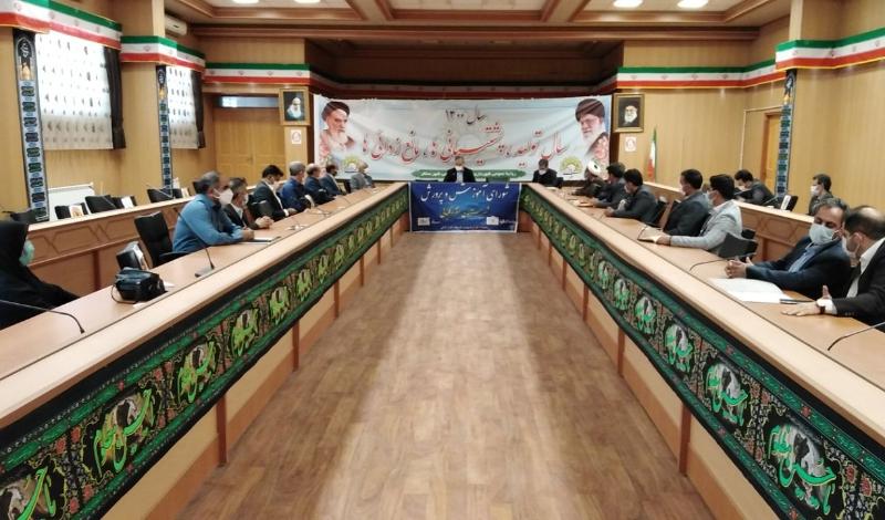 پنجمین جلسه شورای آموزش و پرورش شهرستان سنقروکلیایی برگزار شد