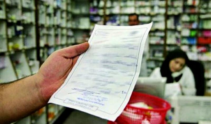 وضعیت مصرف خودسرانه دارو در کرمانشاه چگونه است؟