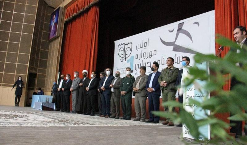 """نخستین """"مهرواره نمایشنامه خوانی"""" در کرمانشاه پایان یافت"""